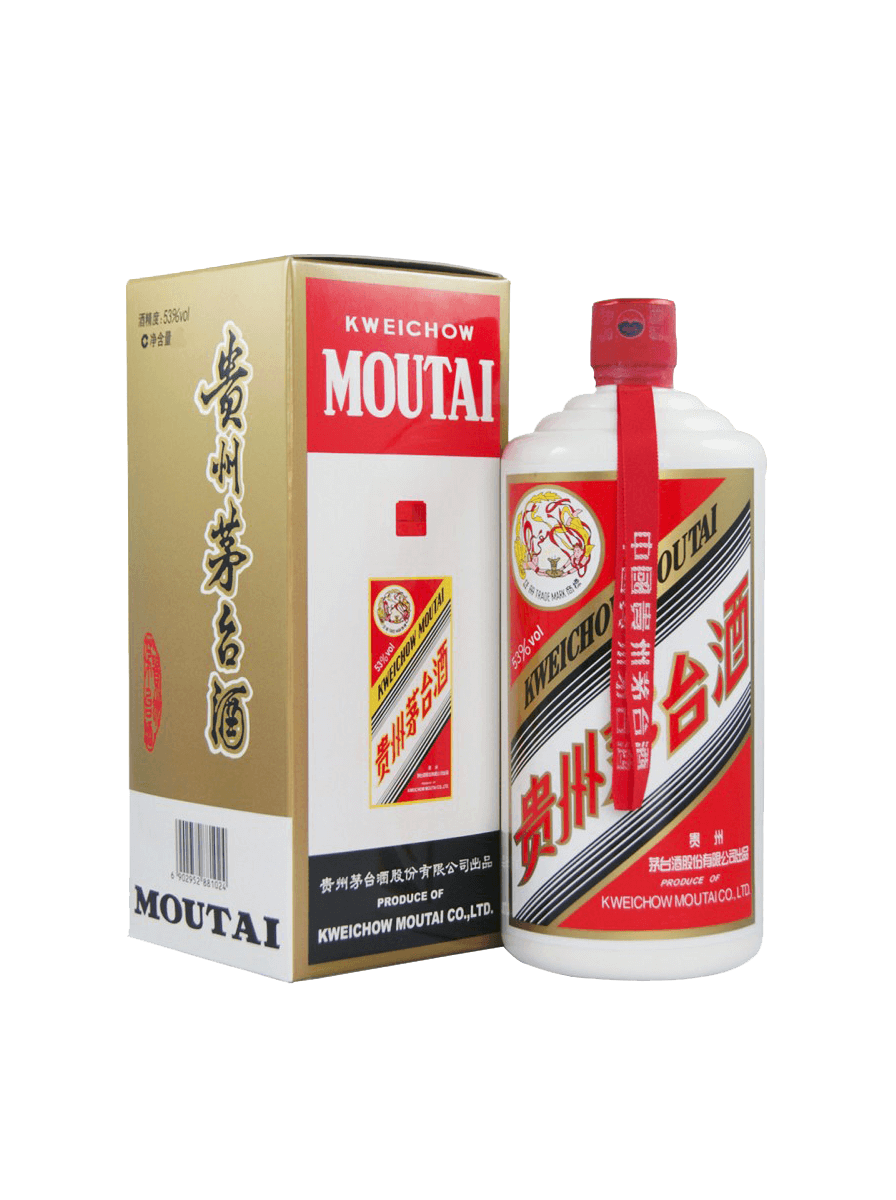 https://www.moutai.it/wp-content/uploads/2018/04/feitian-moutai-ff53-pack.png