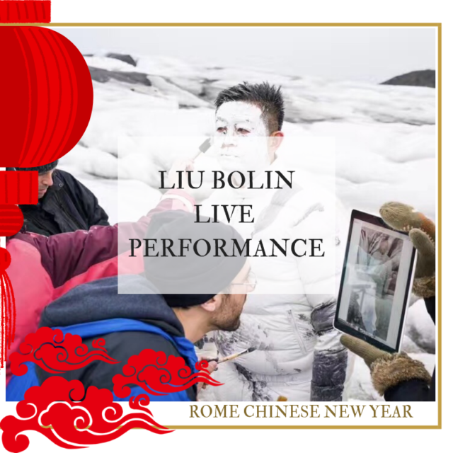 https://www.moutai.it/wp-content/uploads/2019/03/locandina-640x640.png