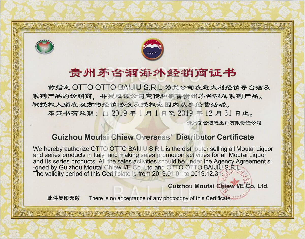 https://www.moutai.it/wp-content/uploads/2019/09/88-baijiu-certificato.jpg